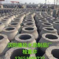 专业供应 阀门井水泥制品就选沈阳市德砼水泥制品厂 水泥阀门井