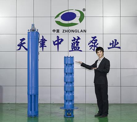 天津中蓝QJ井用潜水电泵