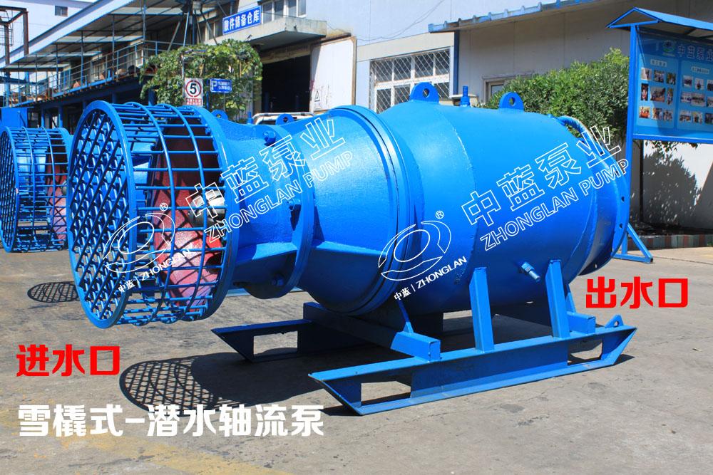 500潜水泵轴流泵中蓝泵业