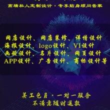 深圳字体logo设计费用批发