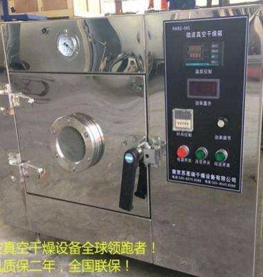 天津线红外监测高低温试验机图片/天津线红外监测高低温试验机样板图 (2)