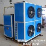 风冷分体式冷水机@分体式冷水机@风冷分体式冷水机厂家