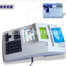 吉安食堂消费机刷卡机一卡通售饭机单位学校工厂图片