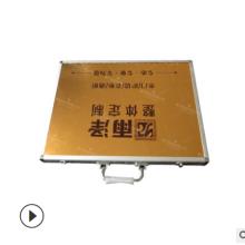 定制鋁箱實木色卡箱 整木定制色卡產品展示箱 定制和合金色卡箱圖片