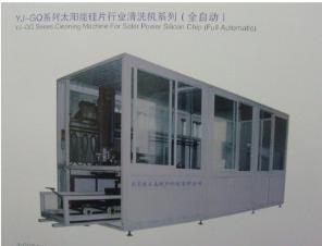 YJ-GQ系列太阳能硅片 YJ-GQ系列太阳能硅片清洗剂 YJ-GQ系列太阳能硅片清洗机