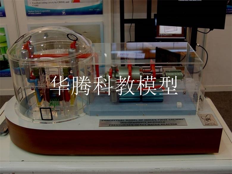 核电站礼品模型 核电站礼品模型厂家 制作核电站礼品模型 供应核电站礼品模型