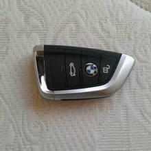 汉阳配汽车遥控钥匙公司电话