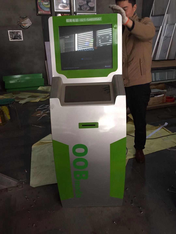 回收液晶显示器、液晶显示屏,电话,联系方式