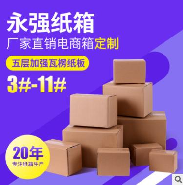 打包箱印刷 打包箱印刷报价 打包箱印刷批发 打包箱印刷供应商 打包箱印刷直销