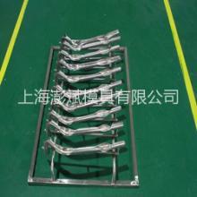 专业尼龙管热成型管模 专业尼龙管热弯曲定型管模