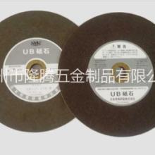 UB砥石/日本进口草轮/UB砂轮图片