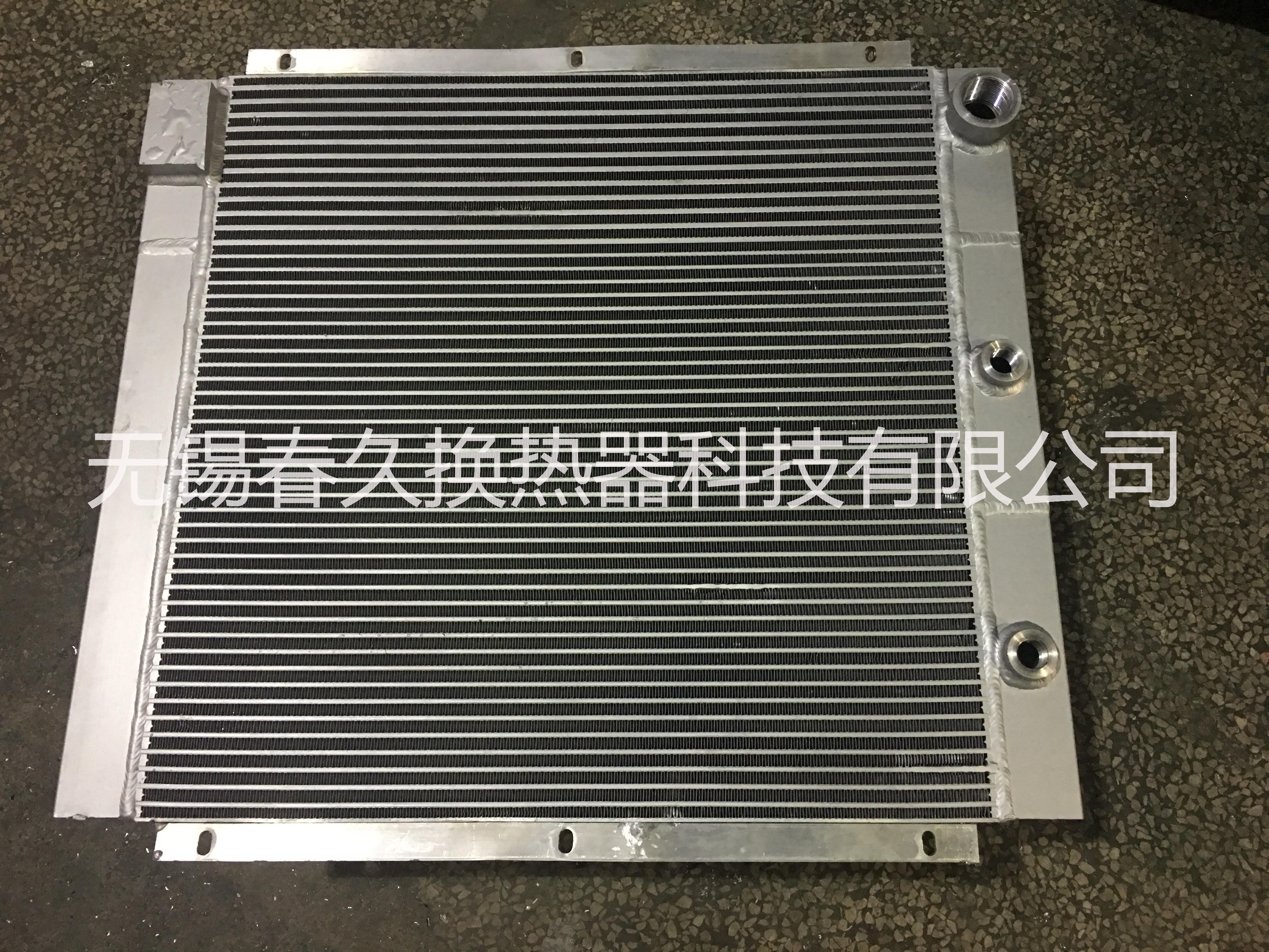 换热器 散热器 冷却器 冷却器