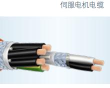 莱尼LEONI伺服电机电缆