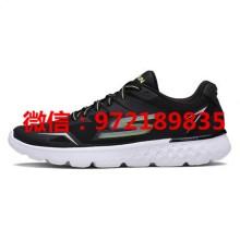 供应上海斯凯奇鞋子原单货源哪家专业 代工厂批发价格