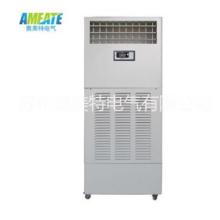 供应奥美特AMSM-09湿膜加湿机 工业加湿器 电子厂房加湿机18913755518 工业加湿机图片