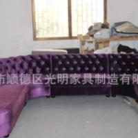 夜总会沙发 夜总会沙发报价 夜总会沙发供应商 夜总会沙发哪家好 夜总会沙发生产厂家