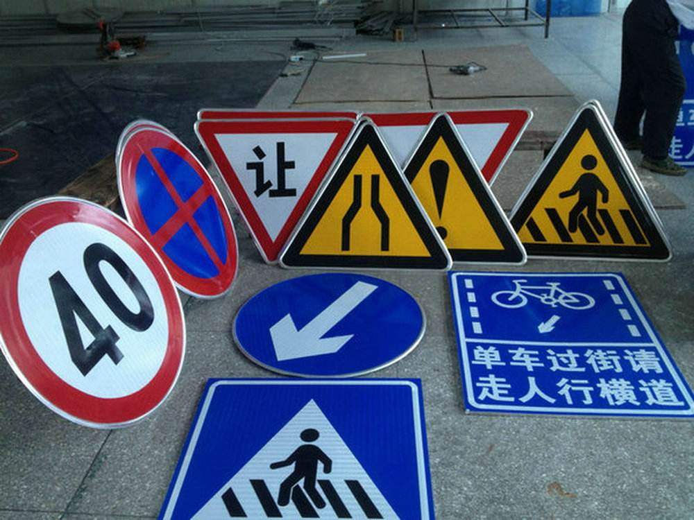 交通反光标志牌标志杆厂家定做直销