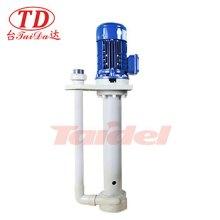 无锡立式泵厂家图片