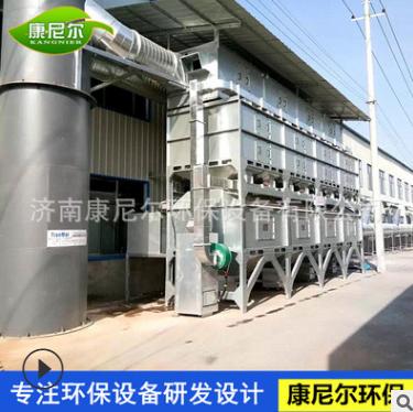 有机废气催化燃烧设备 工业废气治理工程 有机废气吸附催化燃