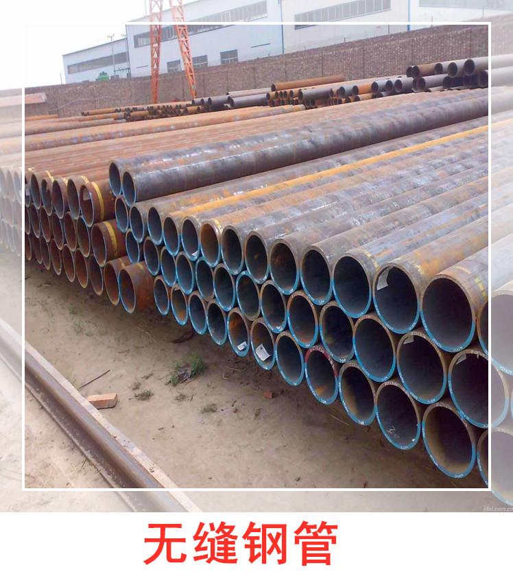 浙江无缝钢管厂家直销,杭州碳钢无缝管厂家电话,衢州碳钢无缝管供应商