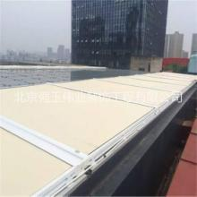 北京定做遮阳棚 伸缩遮阳棚折叠式遮阳棚雨棚定做安装阳棚图片