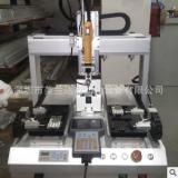 专业销售 对讲机锁螺丝机 自动化锁螺丝机 东莞螺丝机厂家