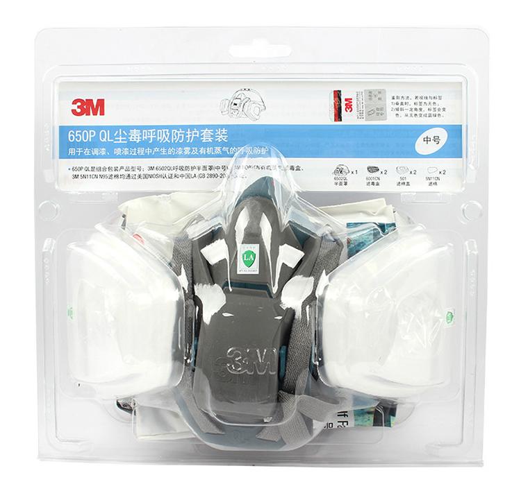 3M6502PQL防毒面具套装3M6502防毒面罩口罩6502P防毒面具七件套3M6502硅胶面具
