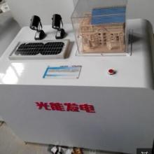 科技展品教学仪器科技展品太阳能发电