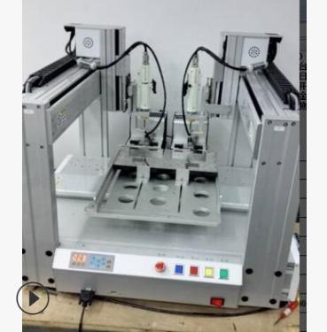 实力工厂定制潮州玩具打螺丝机省人可锁2种螺丝面对面自动螺丝机