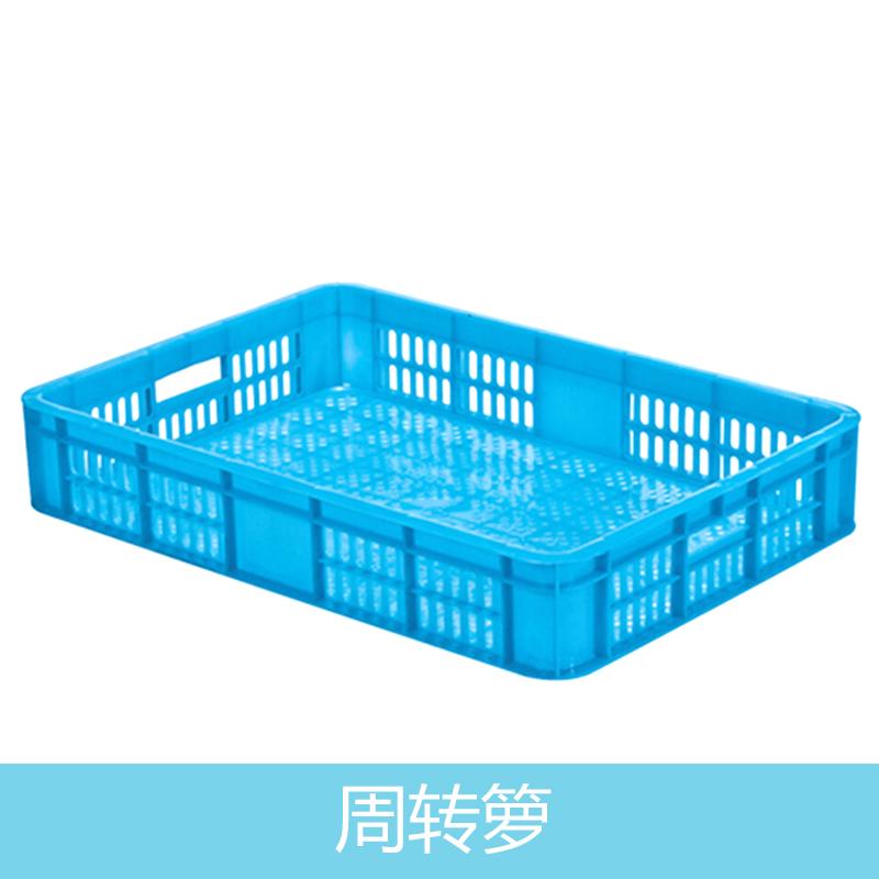 乔丰塑料周转箩厂家生产