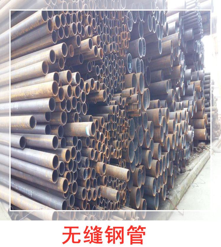 淮安GB3087无缝钢管厂家电话,南通厚壁无缝钢管供应商,南通厚壁无缝钢管价格-报价