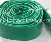 曝气器气软管