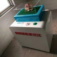 科技展品教学仪器科技展品-地震模拟仪批发
