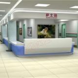 湖南医用护士站,抢救车 湖南医院护士站,抢救车