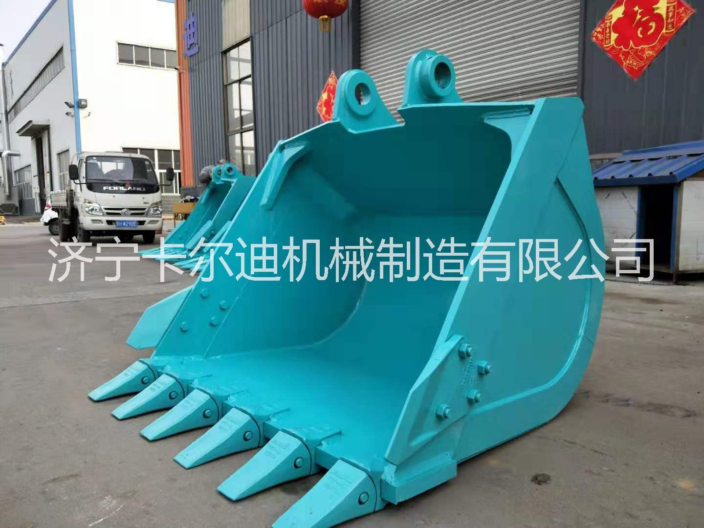 神钢挖掘机土方斗 挖掘机挖斗 卡尔迪机械制造生产