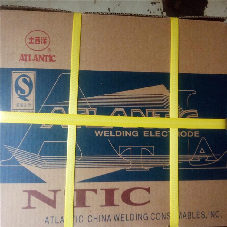大西洋不锈钢焊条A102 包邮2.5 3.2 4.0mm