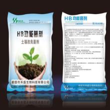 有机肥菌种(菌剂)—抗重茬菌剂批发