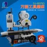 SJ-6025Q 万能工具磨床 铣刀侧刃修磨车刀 钻头丝锥柄铣刀磨刀机