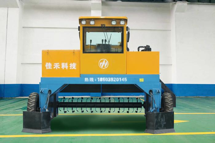2300履带式翻堆机--有机肥生产专用设备翻抛机