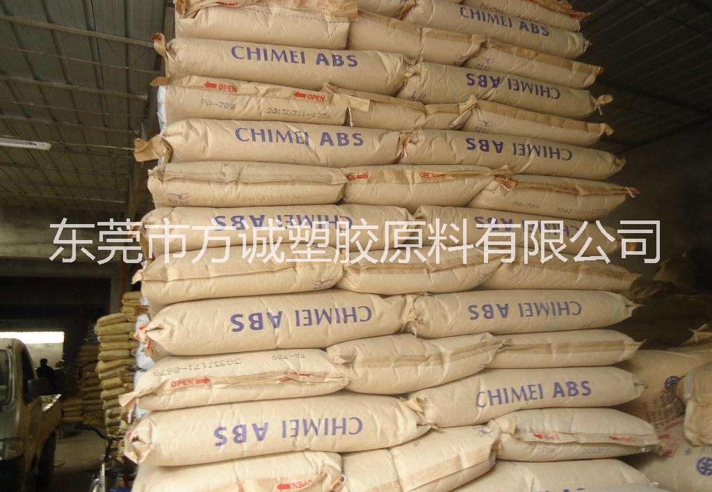 供应耐热抗冲击PA-777D ABS塑料原料 台湾奇美