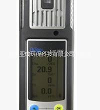 德尔格X-am5000 四氢噻吩检测仪