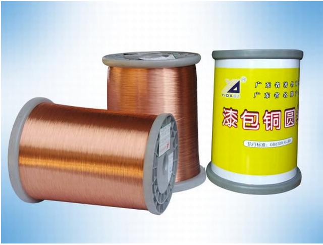 漆包扁铜线 漆包扁铜线厂家直销 优质漆包扁铜线 漆包扁铜线哪家好 漆包扁铜线供应商