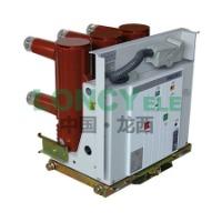 VS1-12户内高压断路器供应商