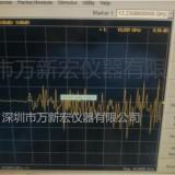 深圳万新宏 N5244A维修案例分享