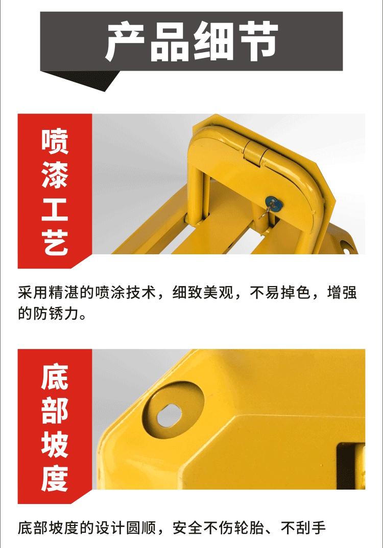 佛山厂家直销  粤盾交通防压八角锁车位锁汽车地锁加固车锁(图6)