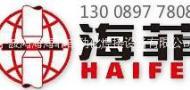 宁波鸿海海菲自动化焊接设备有限公司