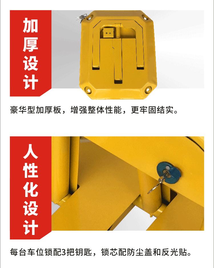 佛山厂家直销  粤盾交通防压八角锁车位锁汽车地锁加固车锁(图7)