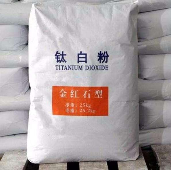 金红石型钛白粉厂家 R-936金红石PVC型钛白粉 高浓度色母用钛白粉