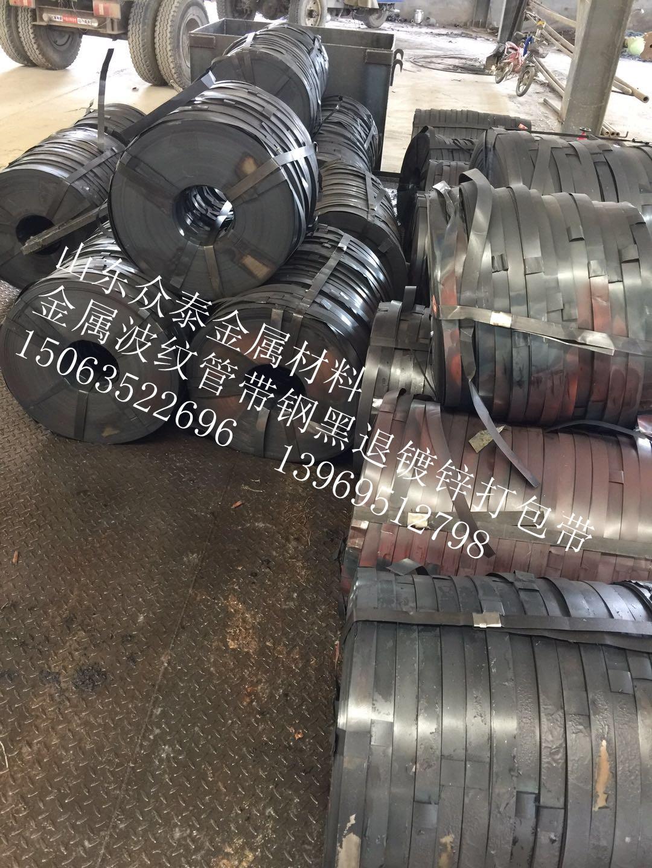 波纹管带钢  电缆用钢带0.5*45mm 电缆用钢带0.5*40mm