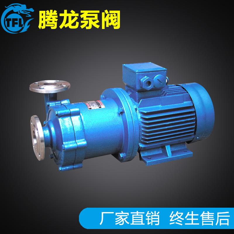 腾龙CQ不锈钢磁力泵 304/316L不锈钢材质  高温耐腐蚀磁力泵 厂家直销